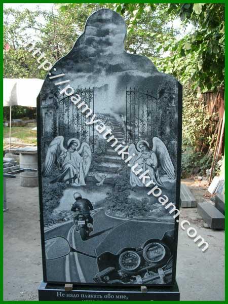 Памятник из гранита Кореновск Резные памятники Колывань, Новосибирская обл.